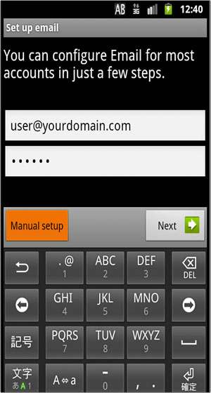 how to keep imap emails on server android